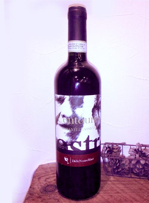 wine_img_10